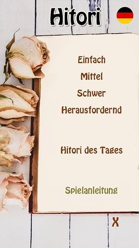 hitori_menu